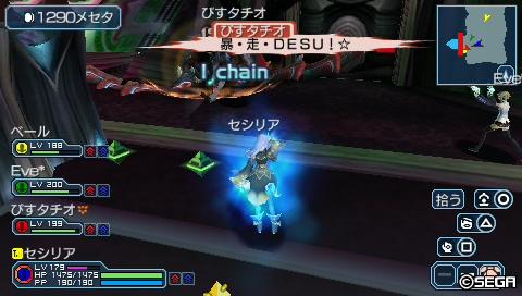 暴・走・DESU!☆