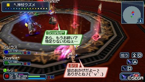 超星霊祭∞ ヤオロズル-ト クリア箱より