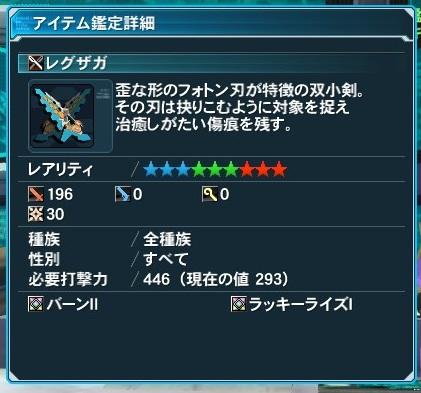 初☆9ドロップ!(≧▽≦)