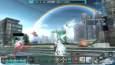 市街地の虹!