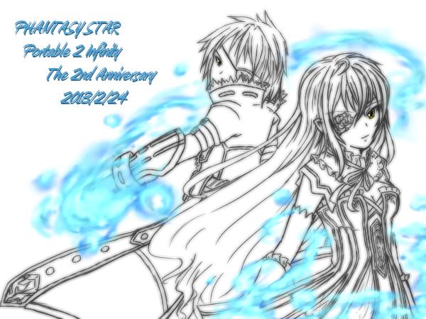 PSPo2i 2周年おめでとうございます!(≧▽≦)