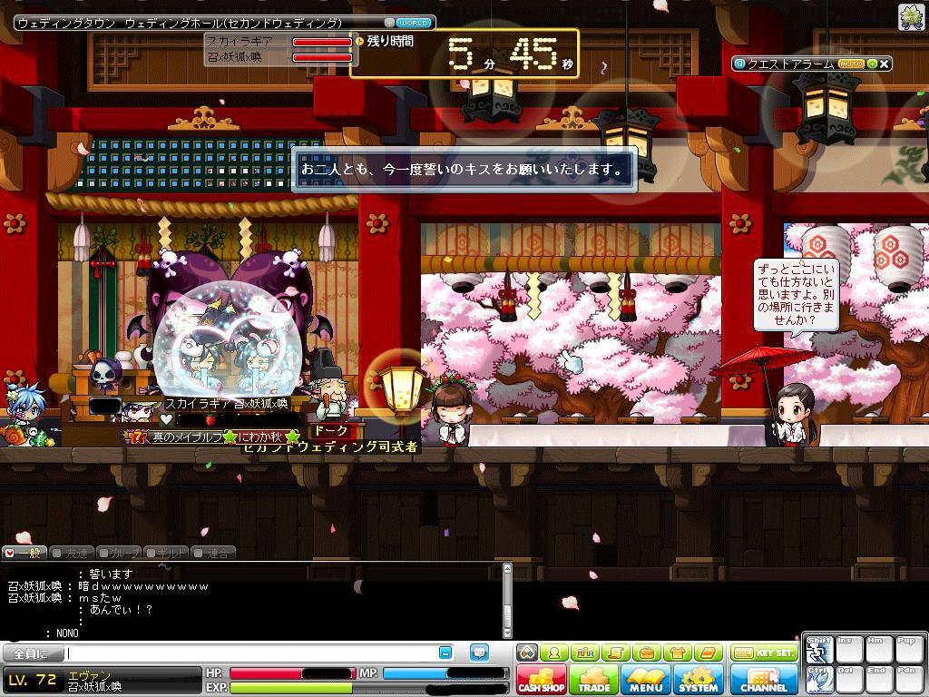 Maple110104_004007.jpg