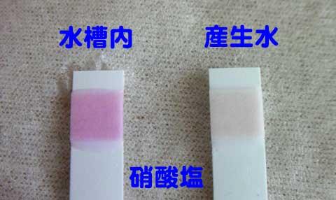 20120602N03.jpg