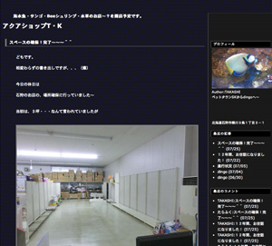 20120725skblog.jpg