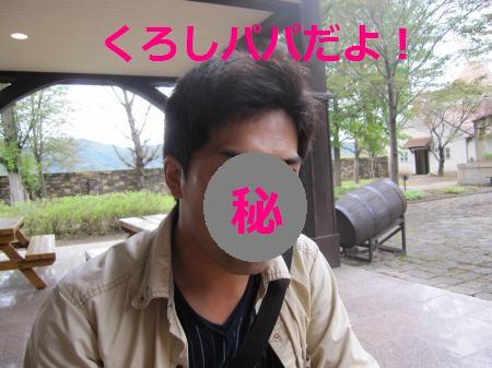 IMG_1779_convert_20111006200558.jpg