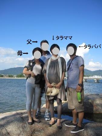 IMG_3833_convert_20120917112621.jpg