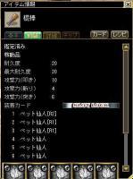 0220_03.jpg