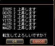 0223_01.jpg
