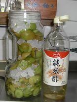 梅ジュースと酢