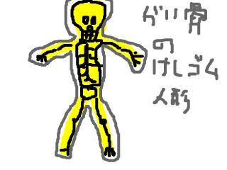 snap_tarou858_20104219171.jpg