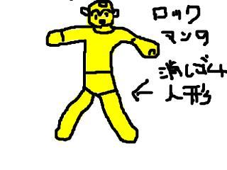 snap_tarou858_20104219753.jpg