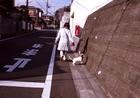 太郎物語Scan10010