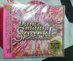 dancemania.jpg