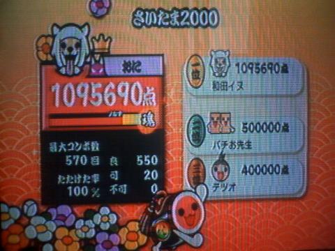 HI3D0008_20100919220737.jpg
