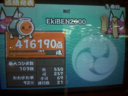 HI3D0018.jpg