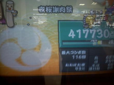 HI3D0029_20100816205637.jpg