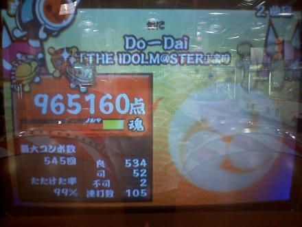 HI3D0035_20100816210815.jpg