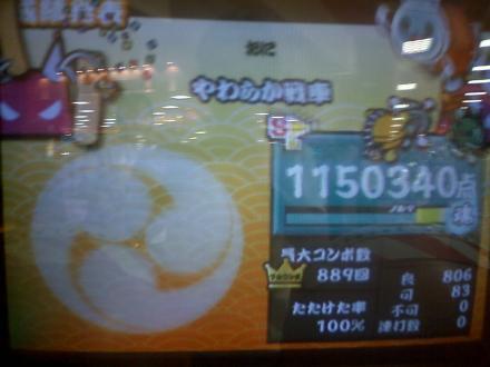 HI3D0046_20100821213531.jpg