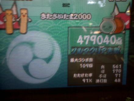 HI3D0049.jpg