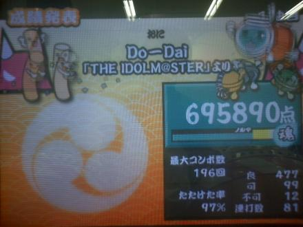 HI3D0059_20100825214031.jpg