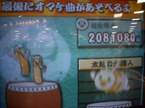 HI3D0111_20100913204640.jpg