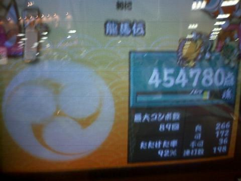 HI3D0116.jpg