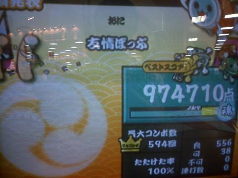 HI3D0119_20100913210225.jpg