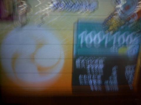 HI3D0120_20100913210224.jpg
