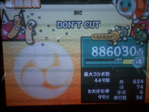 HI3D0135_20100917222746.jpg