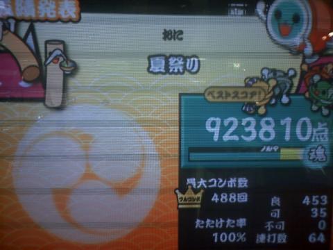 HI3D0143_20100920222553.jpg