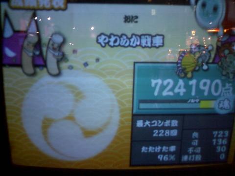 HI3D0233_20101003212257.jpg