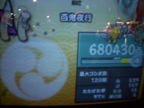 HI3D0234_20101003212254.jpg