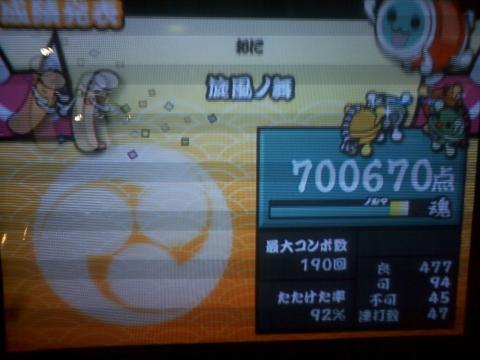HI3D0235_20101003231402.jpg