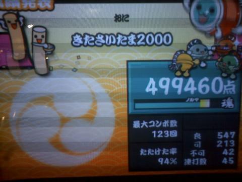 HI3D0236_20101003231400.jpg