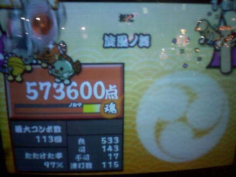 HI3D0240_20101003231359.jpg