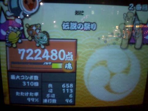 HI3D0241_20101003231357.jpg