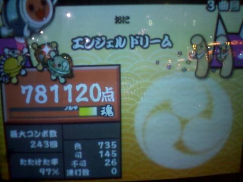 HI3D0242_20101003231356.jpg
