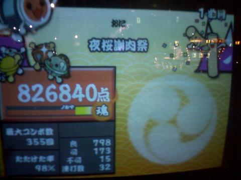 HI3D0243_20101003231753.jpg