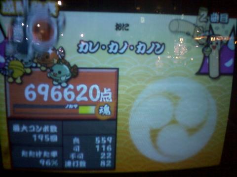 HI3D0244_20101003231751.jpg