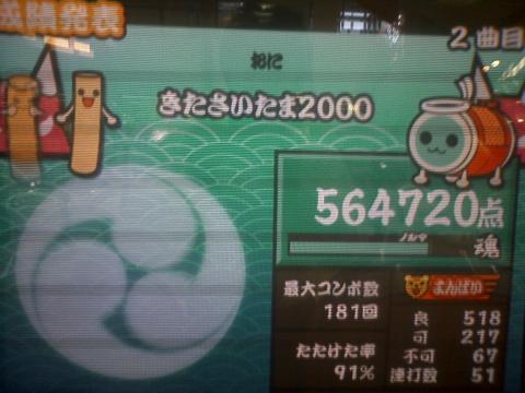 HI3D0354_20101127230420.jpg