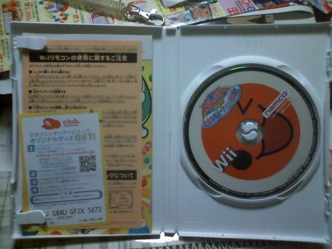 HI3D0390_20101203214426.jpg