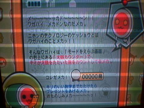 HI3D0392_20101206231806.jpg