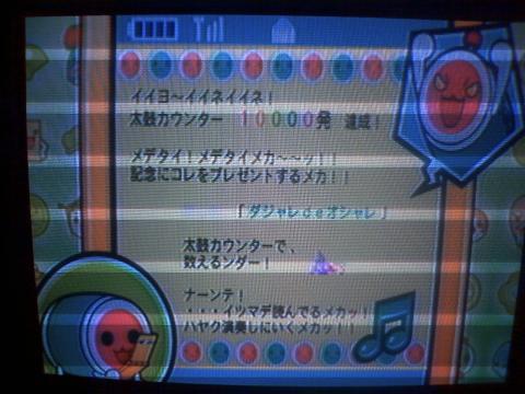 HI3D0394_20101206231803.jpg