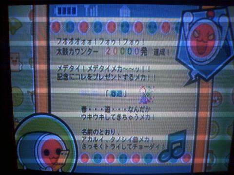 HI3D0395_20101206231802.jpg