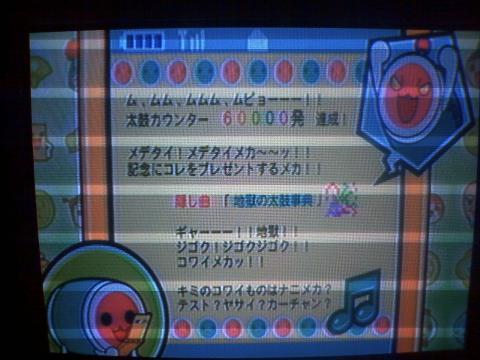 HI3D0399_20101206232146.jpg