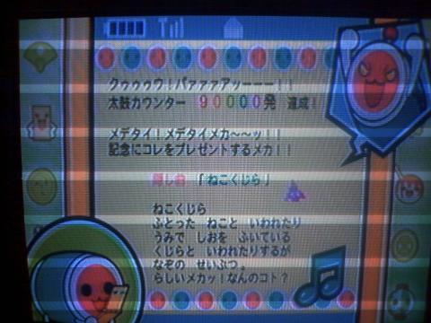 HI3D0403_20101206232142.jpg