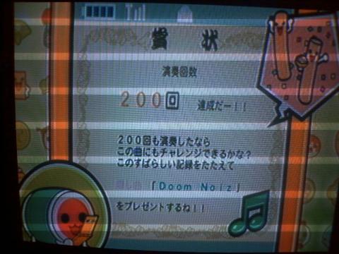 HI3D0409_20101207230242.jpg