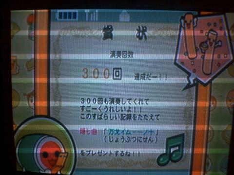 HI3D0410_20101207230240.jpg
