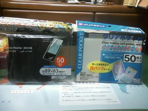 HI3D0492_20110101222112.jpg