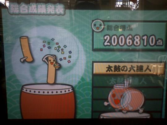 HI3D0581_20100329171552.jpg